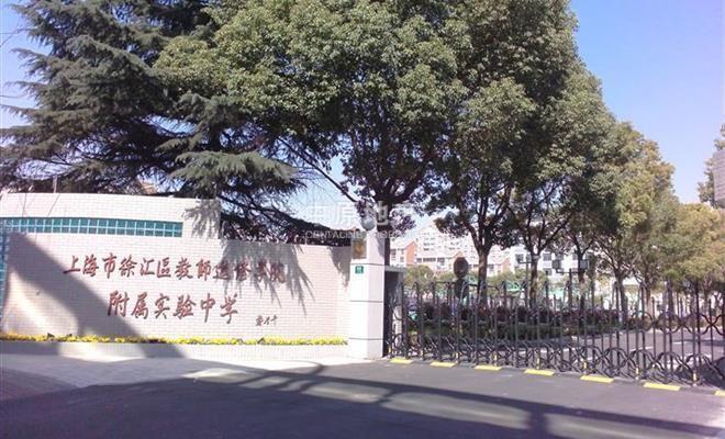 上海小学对口 满五年 小区位置好