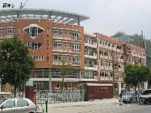 建青实验学校小学部