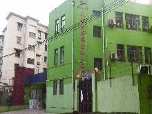 上海世纪昂立幼儿园(徐汇分园)